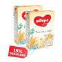 Pack 2 x Cereale Milupa 7 Cereale cu lapte, 250 g, 6 luni+