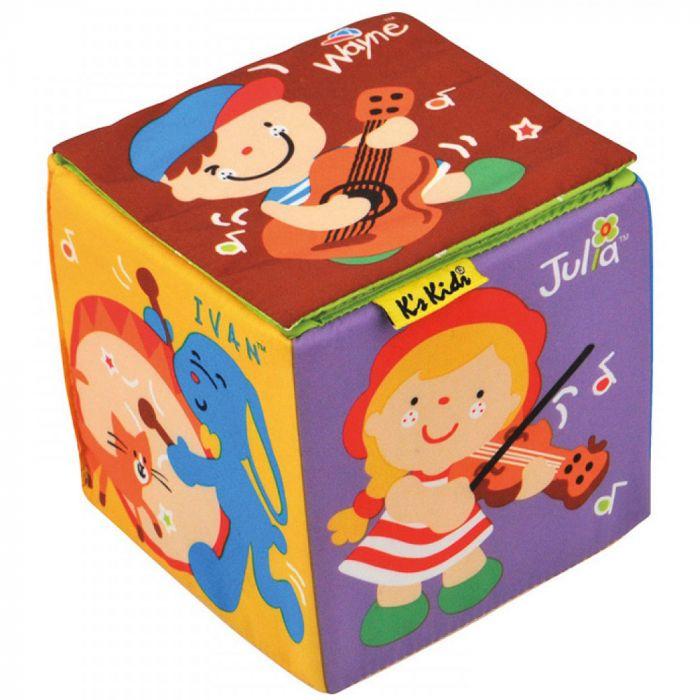 Cub muzical educativ K's Kids